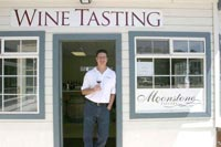 On the Pacific Coast Wine Trail, from http://www.pacific-coast-highway-travel.com/Pacific-Coast-Wine-Trail.html